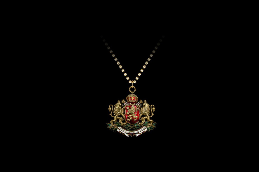 Exclusive Products With State Symbols Of Bulgaria Luxury